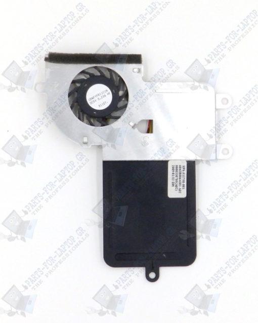 HP MINI 2140 HEATSINK & FAN 511750-001