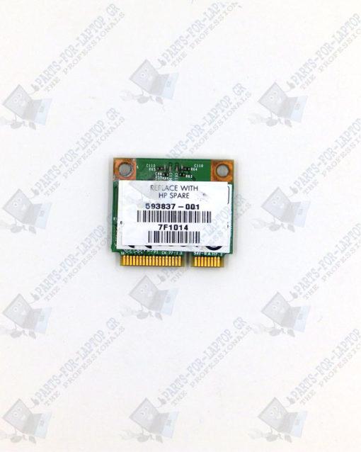 HP PAVILION DV6-2000 SERIES WIFI WIRELESS CARD 593837-001